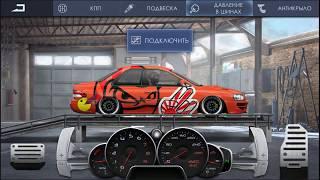 Как настроить Subaru Impreza WRX STI   #125 | Drag racing: Уличные гонки