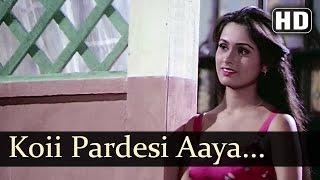 Koi Pardesi Aaya Pardes Mein - Kumar Gaurav - Padmini