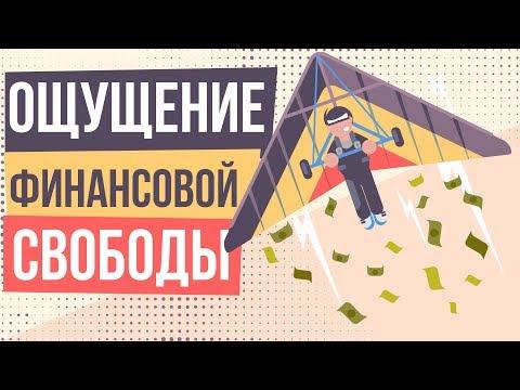 Фиатная криптовалюта yabb pl num