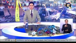 Выпуск новостей от 2 января (сурдопереводы)