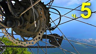 Electric Bike Trip Part 5. 1000 km in the Mountains. The End