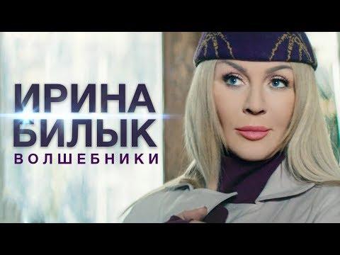 0 Вета Козакова & Mark Shwedow – Тиші  — UA MUSIC | Енциклопедія української музики