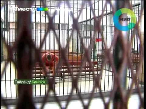 , title : 'Арест Виктора Бута. Эфир 21.11.2010'