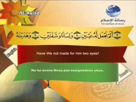 90- Al-Balad  - Translation des sens du Quran en français