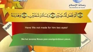 Quran translated (english francais)sorat 90 القرأن الكريم كاملا مترجم بثلاثة لغات سورة البلد