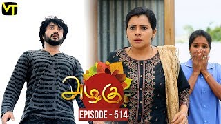 sun tv serial azhagu today episode youtube - TH-Clip