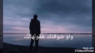 اغاني طرب MP3 قصيدة ..إنا الغلطان.. من اجمل القصائد الي هتسمعها في حياتك الشاعر حسام صقر تحميل MP3