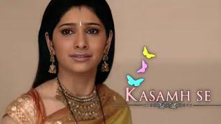 Bani's Sad Tune... From Kasamhse-BalajiTelefilms