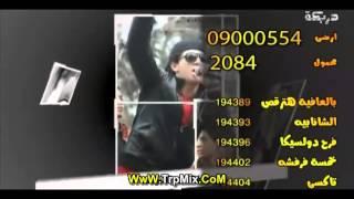 اعلان كول تون المدفعجية ع قناة افلام دربكة برعاية مافيا طرب ميكس تحميل MP3