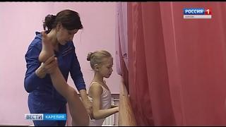 Кастинг в Академию танца прошёл в Петрозаводске