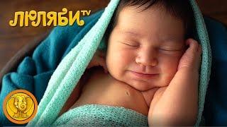 Спокойная музыка без слов для детей перед сном. Спокойная Классическая музыка для сна малышей