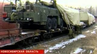 """БАЛЛИСТИЧЕСКАЯ РАКЕТА РС - 24 """"ЯРС"""""""