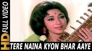 Tere Naina Kyon Bhar Aaye (I) | Lata Mangeshkar | Geet 1970