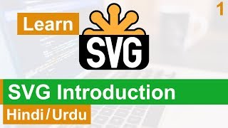 SVG Introduction Tutorial in Hindi / Urdu