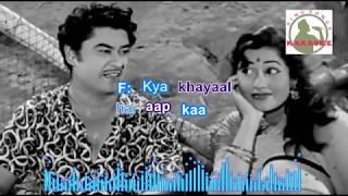 HAAL KAISA HAI JANAABB KAA hindi karaoke for Male