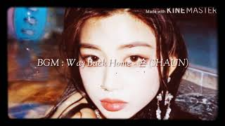 Way Back Home - 숀 (SHAUN)
