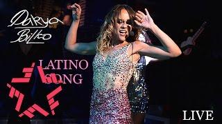 Дарья Билько - Концерт в Москве (Latino Song live)