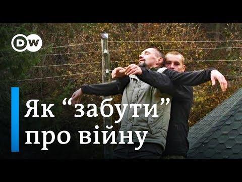 Ветерани АТО: як ПТСР лікують малюванням у Карпатах | DW Ukrainian