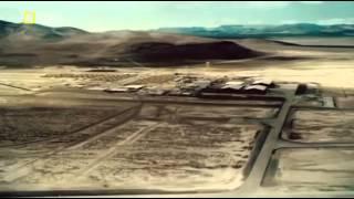 Взгляд изнутри Секреты Зоны 51   Секретные файлы ЦРУ