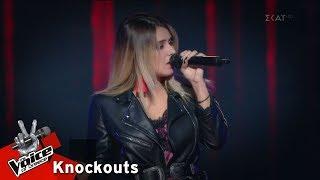 Λία Γιαρλέλη - Expectations | 1o Knockout | The Voice of Greece