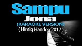 SAMPU - Jona (Himig Handog 2017) (KARAOKE VERSION)