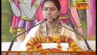 Kirsna bhajan by hemlata shastri ji 9627225222