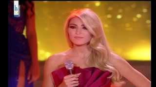 Aya Hodroj Miss Lebanon 2014 Finals