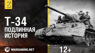 Т-34. История создания танка победы. В день рождения Михаила Кошкина