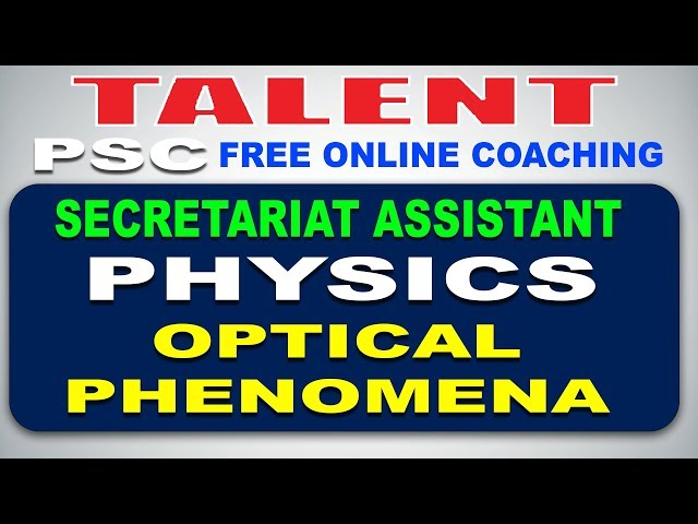KERALA PSC | Degree Level | Secretariat Assistant | PHYSICS | Optical Phenomena