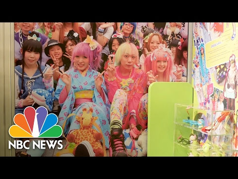 Children's Museum Gives 'Glimpse Into Contemporary Life In Japan' | NBC News
