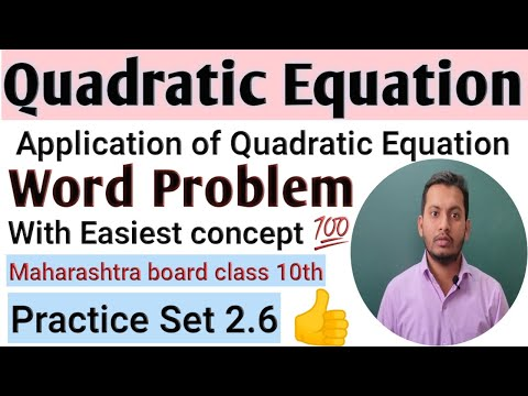 Application of Quadratic Equation Cover All Topic of Word Problem