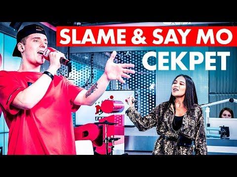 Новые ПЕСНИ: SAY MO & SLAME – Секрет на Радио ENERGY!