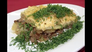 Запечённый картофель под сырной корочкой. Рецепт картофельной запеканки с грибами