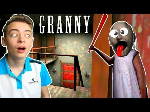 Видео секс с бабулей