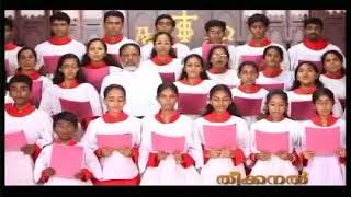 "Video thumbnail of ""Koode parka neram vaikuntha | St Paul's C.S.I Church Choir Mooledom"""