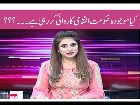 Debate on News 08 October 2018 | Kohenoor News Pakistan