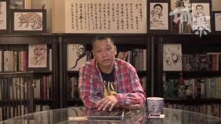 新西藏 - 12/11/16 「三不館」長版本