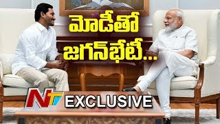 NTV Exclusive Visuals of YS Jagan Meeting with PM Modi | New Delhi