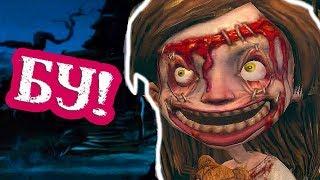 БУ-У-У !!...  СТРАШНО? :) - Alice: Madness Returns Прохождение #16