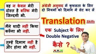 translation english to hindi - मुफ्त ऑनलाइन