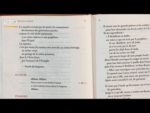 Fête de l'Epiphanie B - 2e lecture