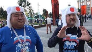Иностранные Болельщики в России - Карнавал, Кричалки и Танцы
