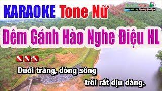 dem-ganh-hao-nghe-dieu-hoai-lang-karaoke-tone-nu-nhac-song-thanh-ngan