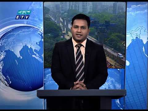 12 Pm News || দুপুর ১২ টার সংবাদ || 03 December 2020 || ETV News