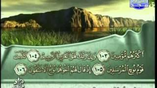 المصحف الكامل للمقرئ الشيخ فارس عباد الجزء  19