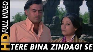 Tere Bina Zindagi Se Koi Shikwa To Nahin | Lata Mangeshkar