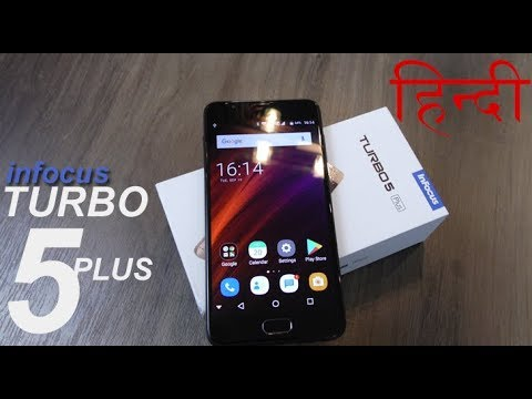 Infocus Turbo 5 Plus review (भाग 1) - Unboxing, Dual Camera कीमत Rs. 8,999