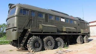 Заброшенная военная техника Брошенные машины