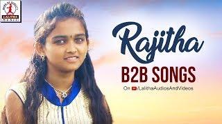 rajitha dj song download 2018 video