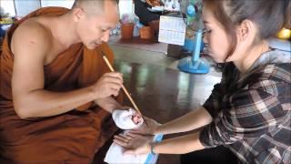 Tatouage Magique Thailandais, Sans Encre, Oil Sak Yant